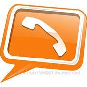Kerio Operator Maintenance Additional 5 users GOV ПО (электронно) фото