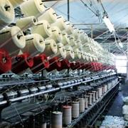 Текстильное оборудование фото