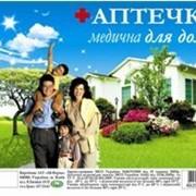 Аптечка медицинская для дома фото