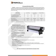 Печать на баннерной сетке, баннере FrontLit, Backlit фото