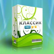 "Пакет ""КЛАССИК"" фото"