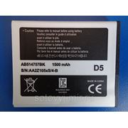 (АКБ) Samsung I740 (AB514757BK) фото