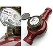 Счетчик воды универсальный СВМ-40 (Ду40мм, раб. темп. +5 до +90°С, давл. до 10бар) фото
