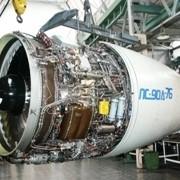 Авиадвигатели фото