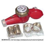 Счетчик воды ВСКМГ ду:32мм (ВСКМ 90-32) ПК-Прибор фото