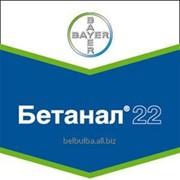 Гербицид Бетанал 22 КЭ фото