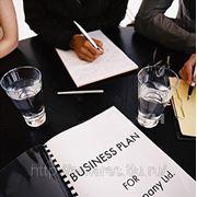 Бизнес план, бизнес планирование фото