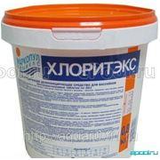 Хлоритэкс табл. 20 гр. ударный, ведро 0,8 кг фото