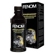 Реметаллизант для трансмиссии FENOM 250 мл фото