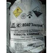 Известь хлорная фасованная мешок 19.5 кг фото