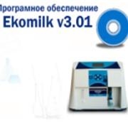 Программное обеспечение для анализаторов молока Экомилк фото