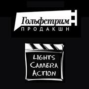 Услуги в области кинематографа фото