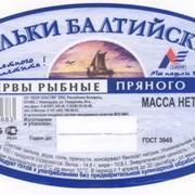 """Пресервы """"Килька балтийская"""" пряного посола 0.35 лодка фото"""