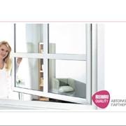 Пластиковые окна высокого качества. Выезд, замер, установка. фото