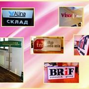 Информационные таблички, информационные указатели фото