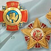 Ордена и медали фото