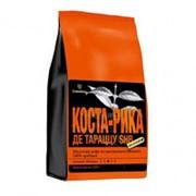 Кофе молотый Коста Рика Де Тараццу SHB 250 г фото