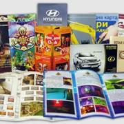 Печать буклетов, плакатов, листовок фото