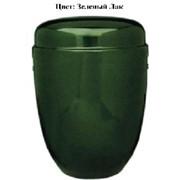 Урна для праха металлическая серия ``Лак``, цвета: красный, зеленый, синий фото