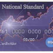 Услуги по обслуживанию платежных карт Cirrus/Maestro фото