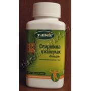 Препараты для эндокринной системы, профилактика здоровья фото