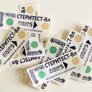 """Индикаторы серии """"СтериТЕСТ-П"""" фото"""