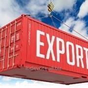 Поиск заказчиков для экспорта в другие страны фото