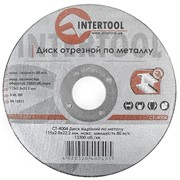 Диск отрезной по металлу 115x2.0x22.2мм INTERTOOL CT-4004 фото