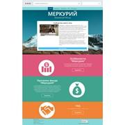 "Разработка промо-сайта для фонда ""Меркурий"" фото"