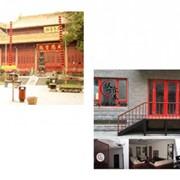 Обучение в Языковой Школе Capital Mandarin School фото