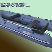 Лодка ПВХ Barrakuda 320K фото