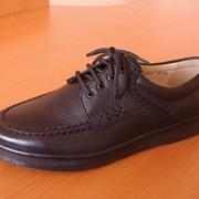 Обувь комфортная мужская фото