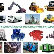 Спецтехники и промышленного оборудований в Ташкенте по низким ценам фото