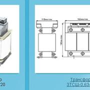 Трансформаторы серии 3ТСШ-0,63-380/220 для промышленных и бытовых электротехнических устройств, например трансформаторов питания лифтами, пр-во Ингул, г. Николаев, Украина фото