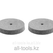 Круг Stayer шлифовально-полировальный, резина,карбон, d 22мм, 2шт Код: 29916-H2 фото
