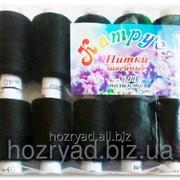 """Нитки швейные """"Катруся"""" №40 полиэстер, черные, упаковка 10 шт. В-18 фото"""