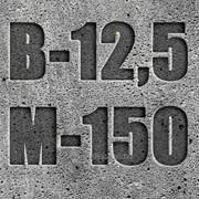 Бетон товарный М-150 П4 под бетононасос фото
