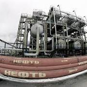 Фракция легкая переработки газа фото