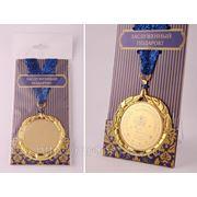 """Медаль """"лучшему полицейскому """" диаметр=7 см (663769) фото"""
