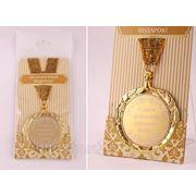 Медаль с днём рождения дорогому шефу диаметр=7 см, 1970338 (654455) фото