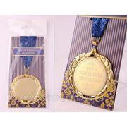 """Медаль """"с днем рождения любимому внуку"""" диаметр=7 см (666759) фото"""