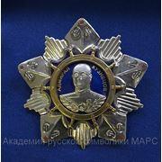Изготовление наград, орденских знаков. фото