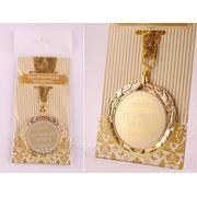 Медаль лучшему другу диаметр=7 см, 1970598 (654446) фото