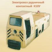 Электровоз рудничный контактный К10У фото