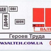 Ремонт мониторов в Харькове. фото