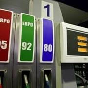 Бензин АИ 80 фото