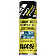 Защитное покрытие NANOPROTECH Auto Electric фото