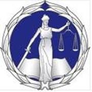 Услуги юридическим лицам .Полтава фото