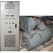 Двигатель постоянного тока 132кВт фото