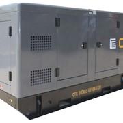 Дизельный генератор CTG AD-110RE в кожухе фото